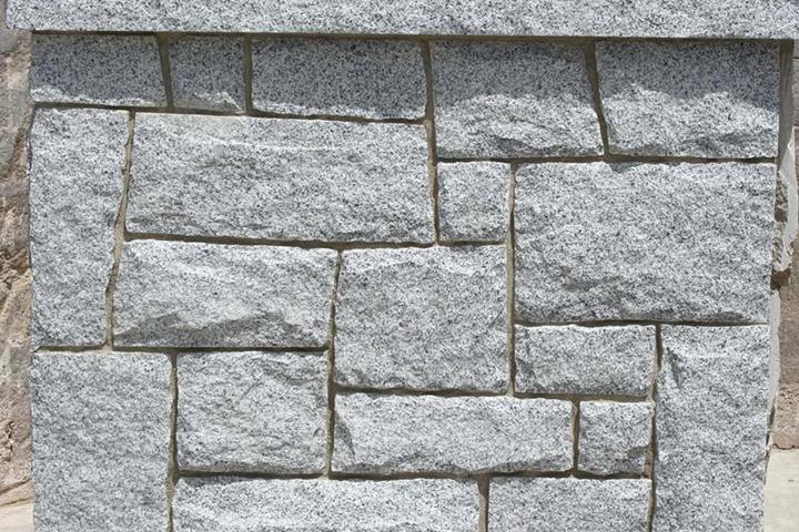 Granite Rough Squares Bedrock Natural Stone